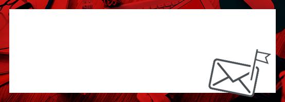 Hintergrundbild des Newsletter-Banners