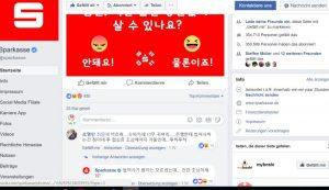 Sparkasse Korea Olympia 2018 Facebook-Seite