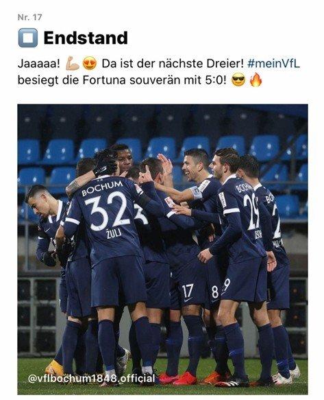 Instagram Guide vom VfL Bochum 1848 gegen Fortuna Düsseldorf
